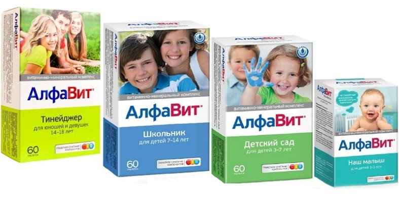 Алфавит для детей витамины
