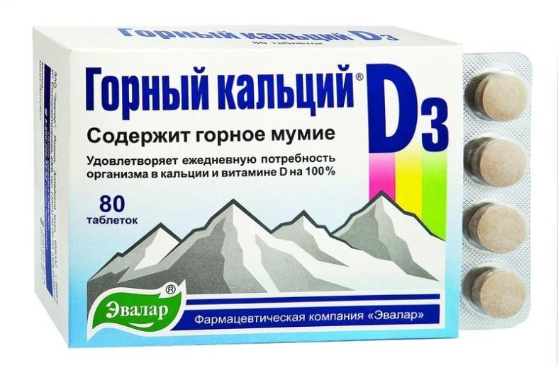 Эвалар Кальций-д3 горный