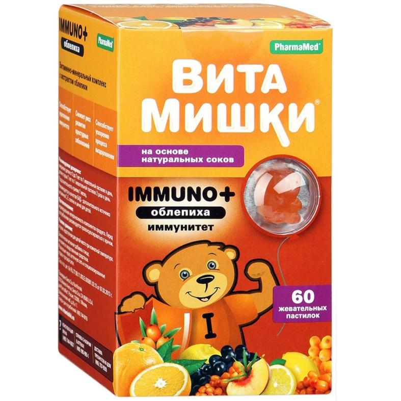 Иммуно+