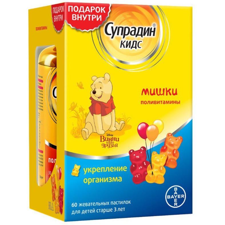 Супрадин КИДС Омега-3