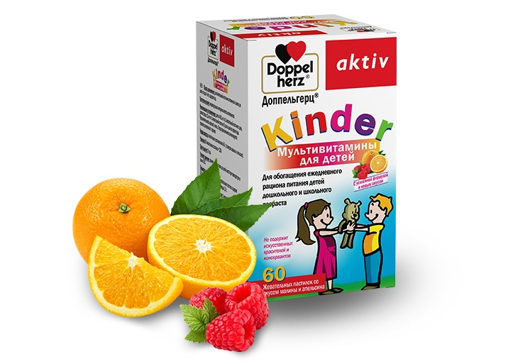 Доппельгерц витамины для детей