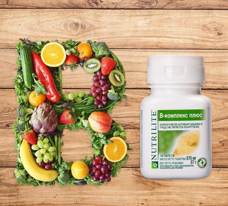 Амвей витамины В