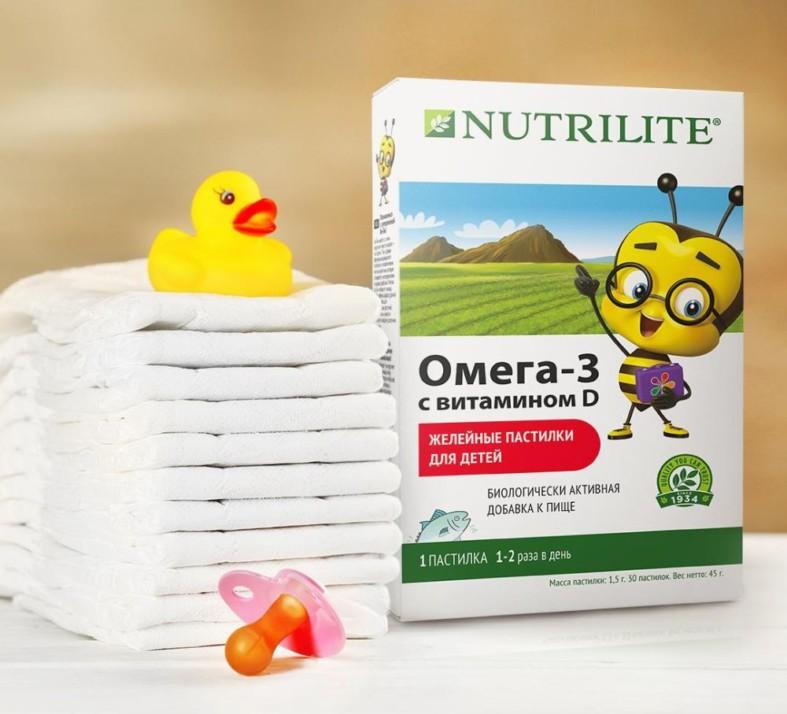 Амвей витамины для детей