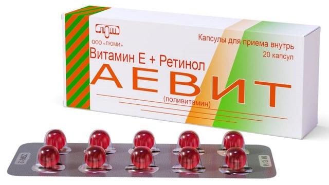 Аевит витамины для детей