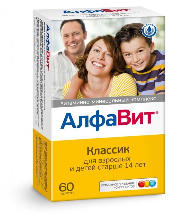АлфаВит Классик