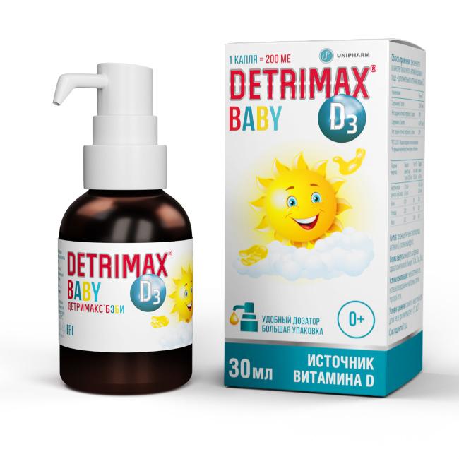 Детримакс витамин Д3 для детей