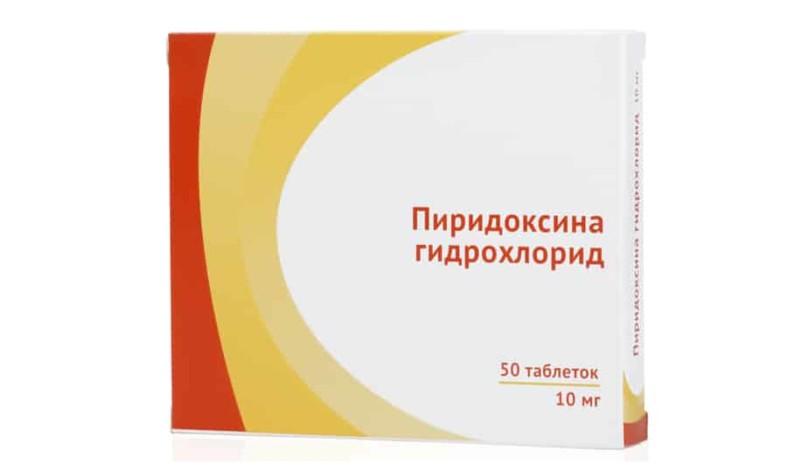Пиридоксина гидрохлорид ОЗОН