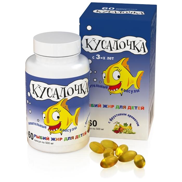Витамины Кусалочка для детей