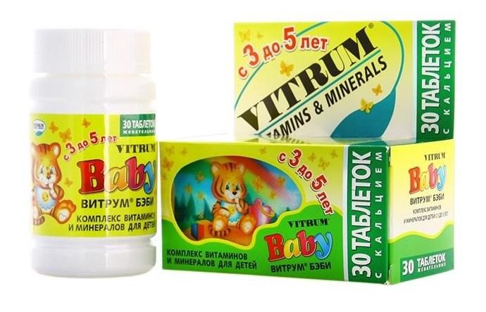 Витрум витамины для детей