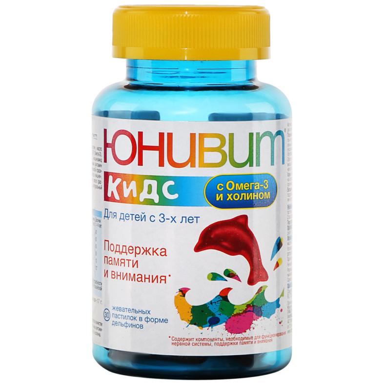Юнивит Кидс витамины для детей