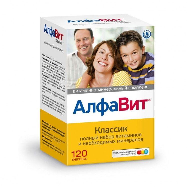 АлфаВит для иммунитета женщины