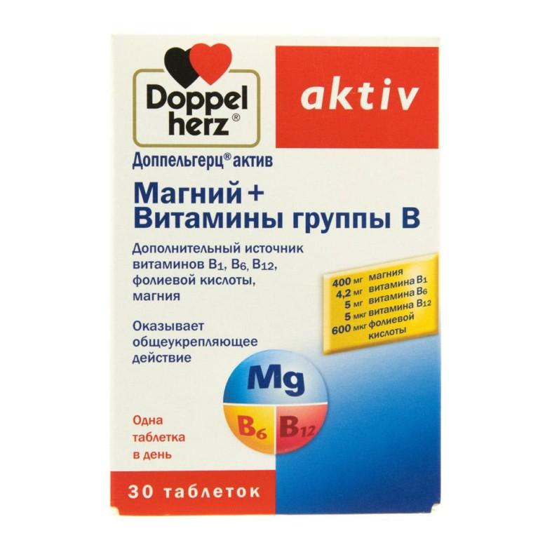 Доппельгерц актив с магнием и витаминами группы B