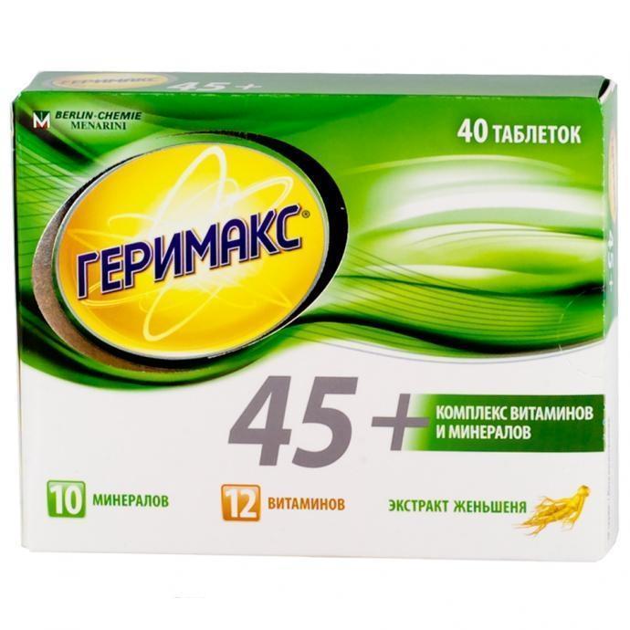 Геримакс 45+