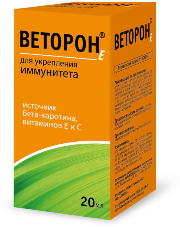 Веторон-Е