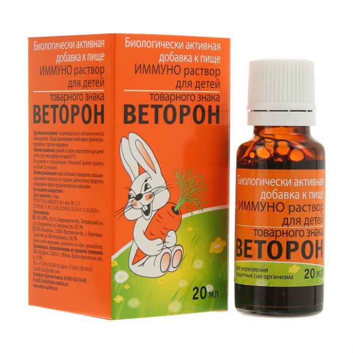 Веторон витамины для детей