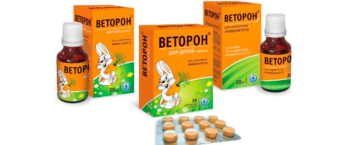 Веторон витамины