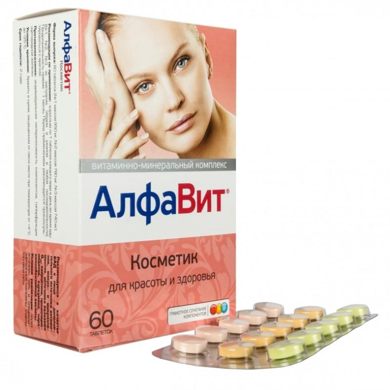 Витамины Алфавит для женщин