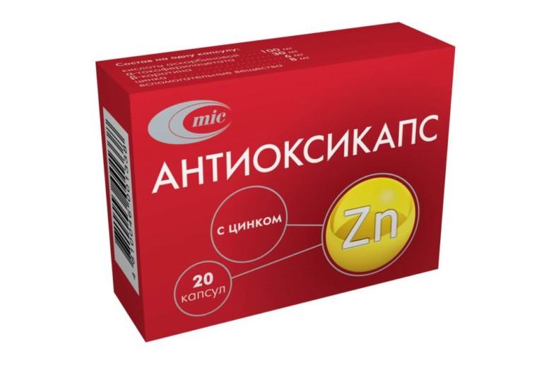 Антиоксикапс с цинком
