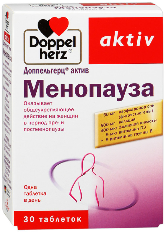Доппельгерц актив менопауза