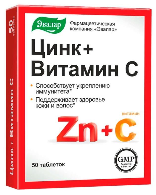 Эвалар Цинк + Витамин С