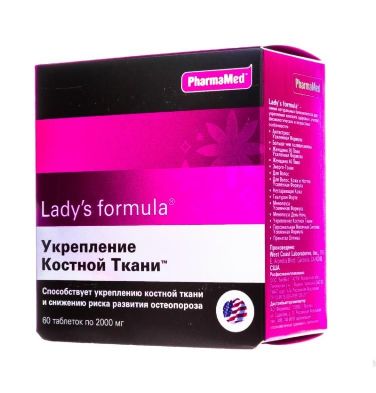 Леди Формула витамины Укрепление Костной Ткани