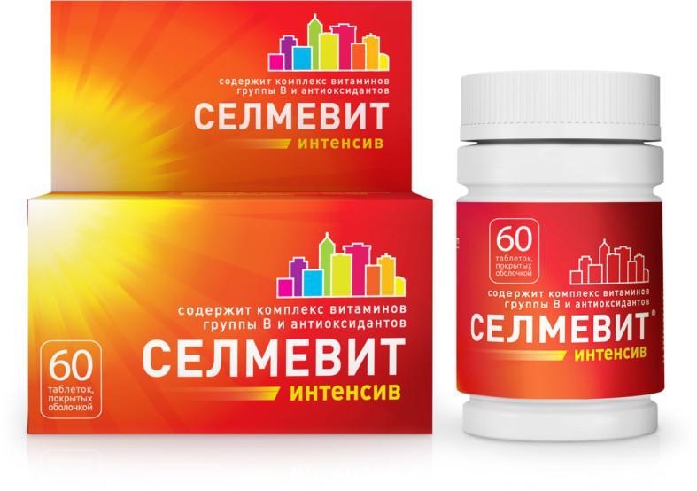 Селмевит витамины для женщин