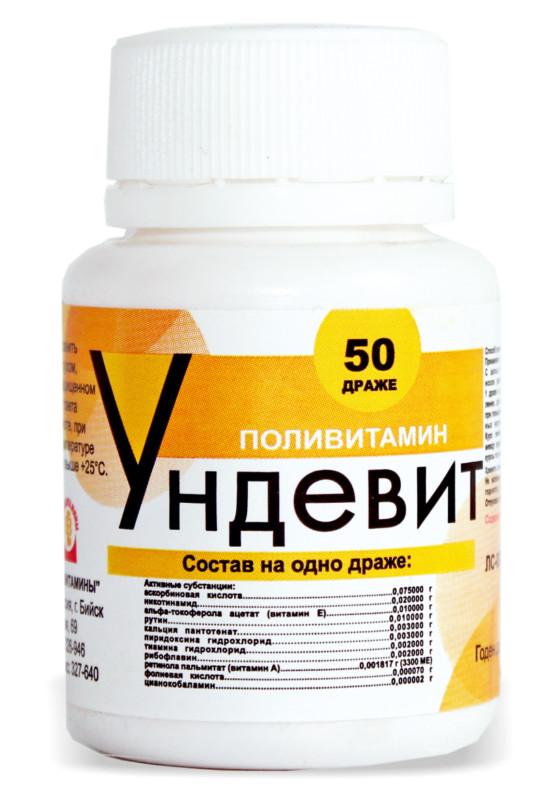 Ундевит витамины для женщин