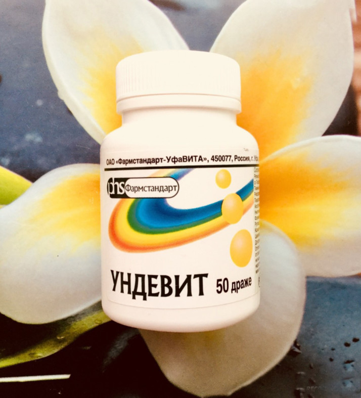 Ундевит витамины