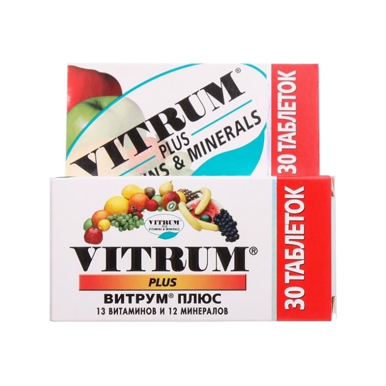 Vitrum плюс